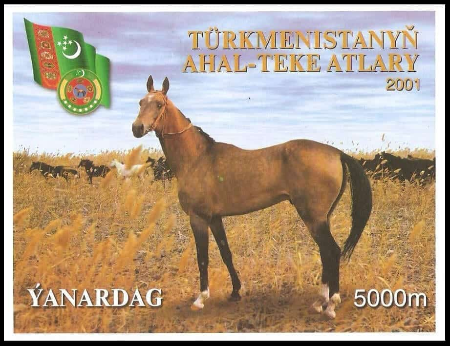 Image source: Postal administration of Turkmenistan - Public Domain